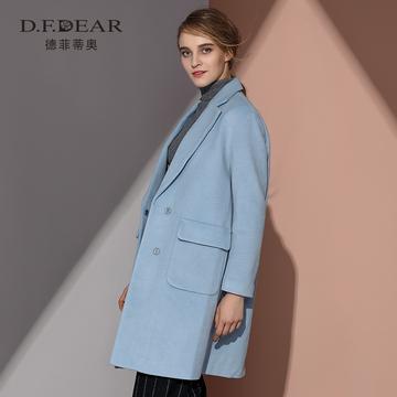 D.F.DEAR/德菲蒂奥2017秋冬新品中长款女浅蓝色西装领毛呢大衣