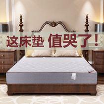 世茂艾美酒店偏硬床垫1.5m米1.8乳胶弹簧床垫席梦思床垫金可儿