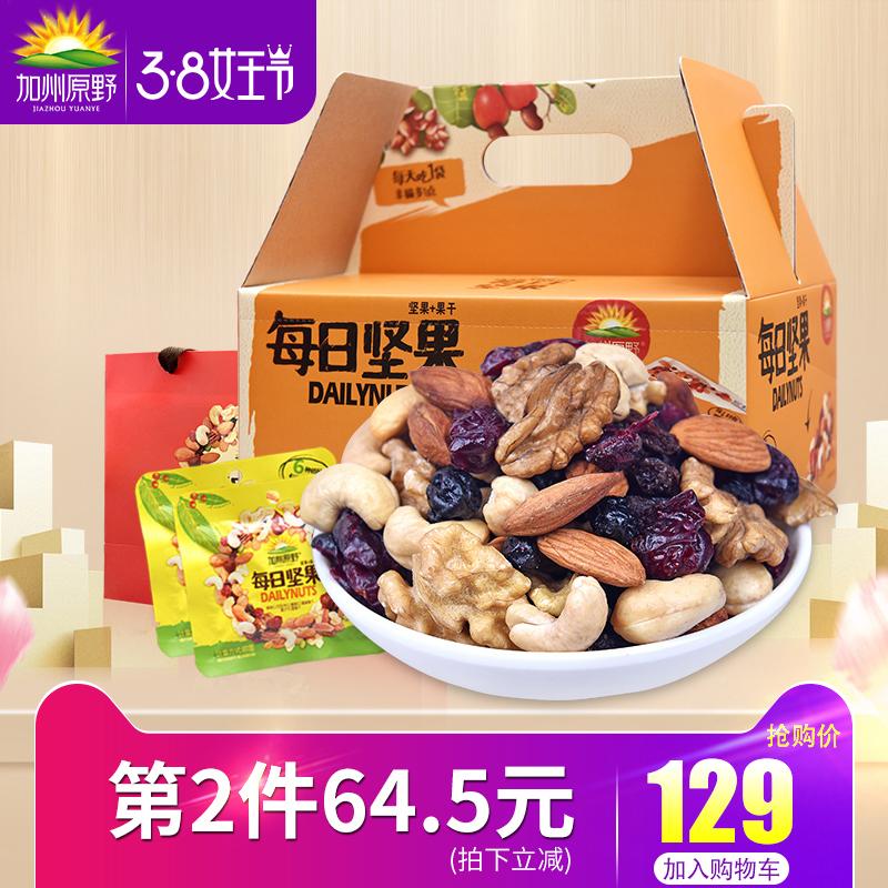 【18.3.8值得买】福利,淘宝天猫白菜价商品汇总