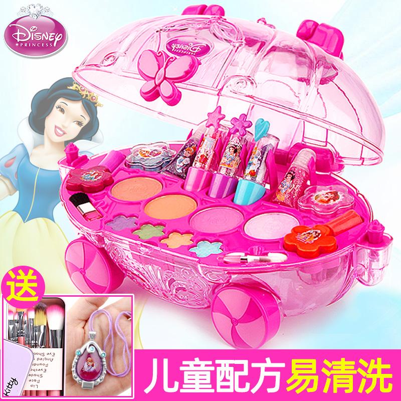 迪士尼儿童化妆品无毒套装女孩公主彩妆盒小女童表演眼影玩具礼物