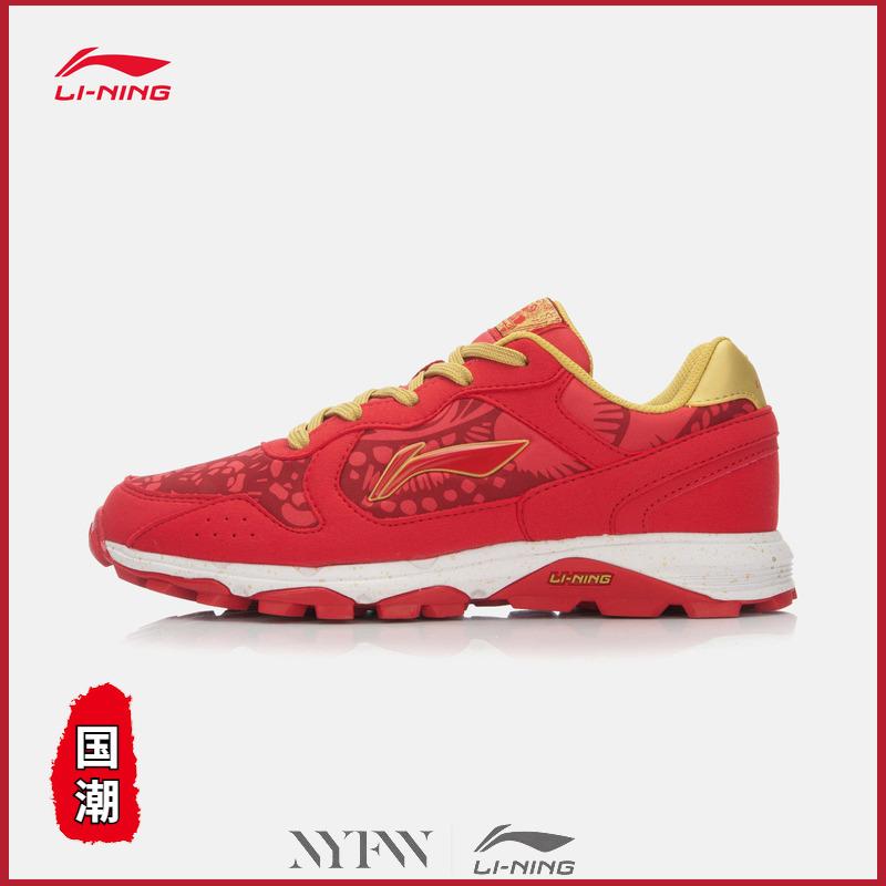 李宁跑步鞋女鞋高达耐磨防滑越野户外登山鞋秋冬季运动鞋ARDL004