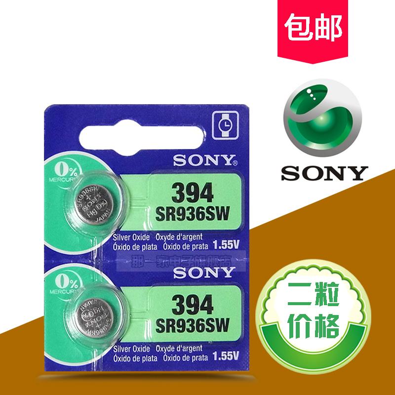 2粒包邮 Sony索尼SR936SW AG9 394 LR936手表纽扣电池电子1.55V