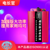 Electric Chief Upgraded version of commercial power saver power-saving king Air conditioning electric treasure province electric household energy saving money saver