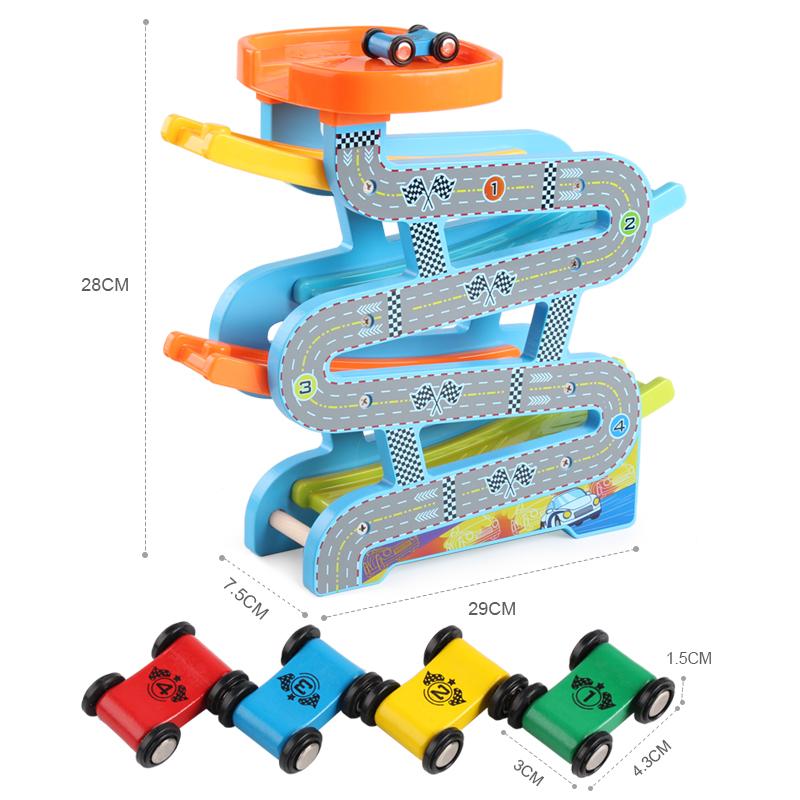 儿童玩具1-2-3周岁宝宝益智男孩女小孩积木幼儿早教智力开发4-5-6