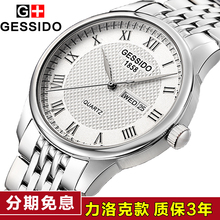 Swiss Fully Automatic Man's Quartz Watch Lillock Waterproof Watch Rome Duplicate Classic Fashion King