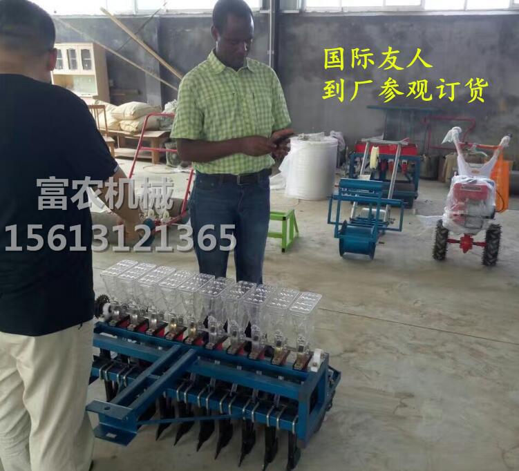 手扶蔬菜播种机 微耕机香菜播种机 大葱播种机 油菜韭菜播种器