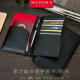 MODERN men's and women's leather passport bag leather multi-purpose document bag anti-theft passport clip ticket clip travel collection