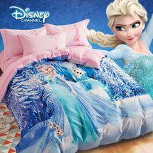 正版冰雪奇缘卡通儿童床上用品女孩纯棉四件套全棉公主风床单被套
