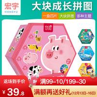 TOI拼图儿童纸质宝宝幼儿园四合一男孩女孩益智玩具1-3岁智力开发