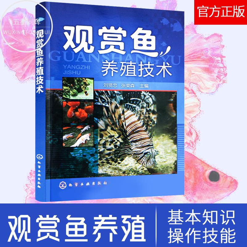 Книги о рыболовстве Артикул 547311766364