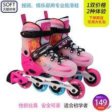 SOFT Swan Skates Flat Flower Shoes for Children Beginners