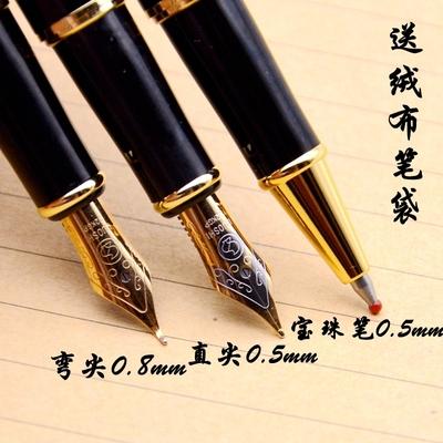 罗氏学生成人书写练字钢笔明尖直尖美工弯尖铱金笔头宝珠笔签字笔