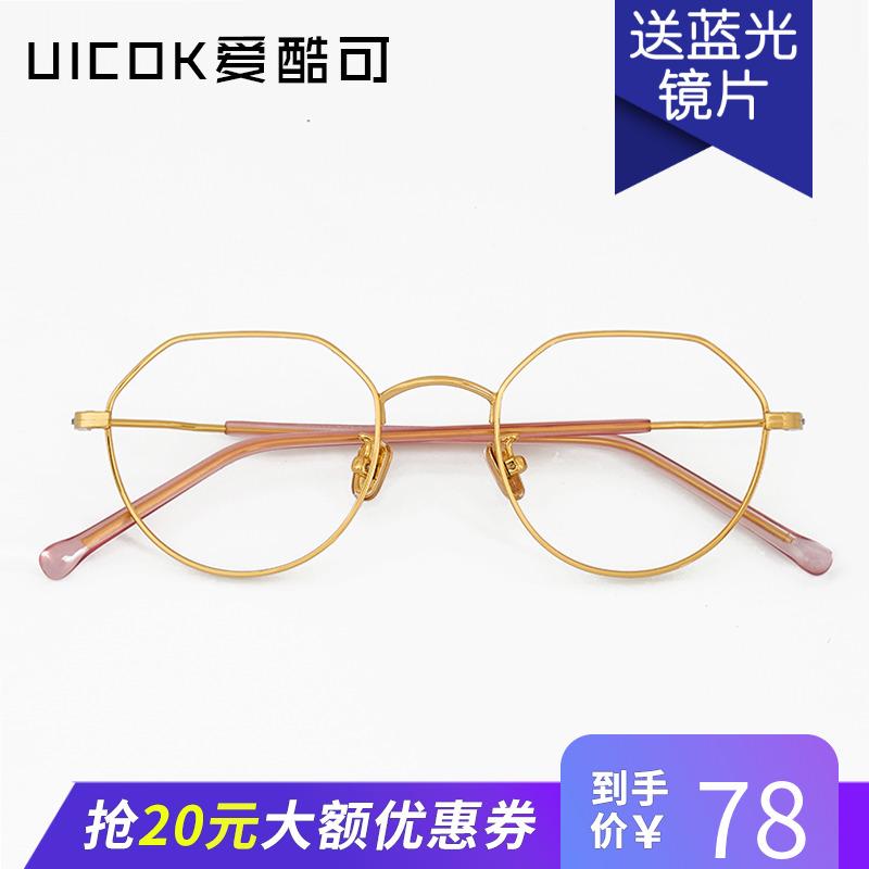 眼睛装饰眼镜
