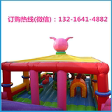 New children's inflatable castle square spot trampoline indoor small outdoor large slide outdoor naughty castle