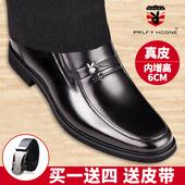 中老年爸爸鞋 棉鞋 真皮内增高商务正装 套脚休闲鞋 皮鞋 花花公子男鞋