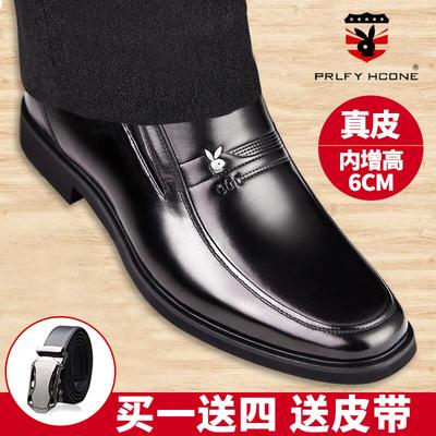 花花公子男鞋真皮内增高商务正装皮鞋休闲鞋加绒棉鞋中老年爸爸鞋
