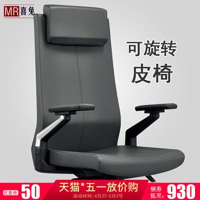 多功能椅子电脑椅优惠券