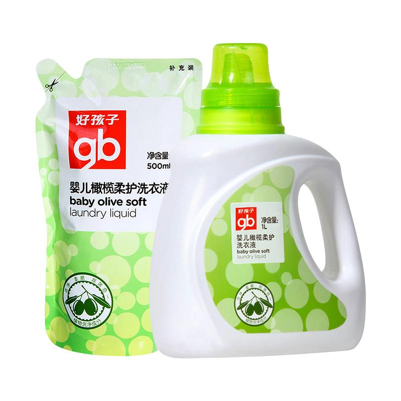 好孩子婴儿洗衣液宝宝专用新生儿非皂液无荧光剂儿童尿布清洁1.5L