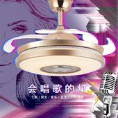 蓝牙音乐音响吊扇灯餐厅客厅隐形风扇灯家用现代带风扇 吸顶吊灯
