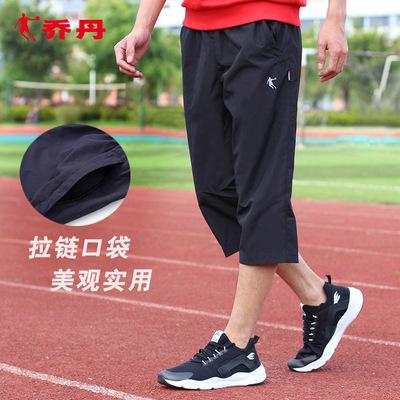 乔丹短裤运动裤夏秋季7分裤子透气修身跑步休闲运动长裤七分裤男