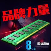 艾瑞泽AMD专用游戏神条8G DDR3 1600台式机内存条 兼容1333 2G 4G