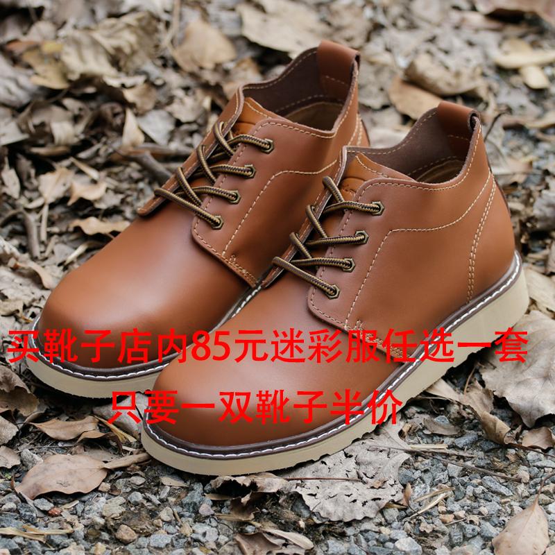 军靴男透气马丁靴潮流耐磨低帮轻便皮靴军迷户外战术作战靴登山靴