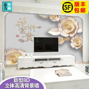 3d电视背景墙纸5d立体凹凸壁画简约现代装饰客厅卧室无缝影视墙布