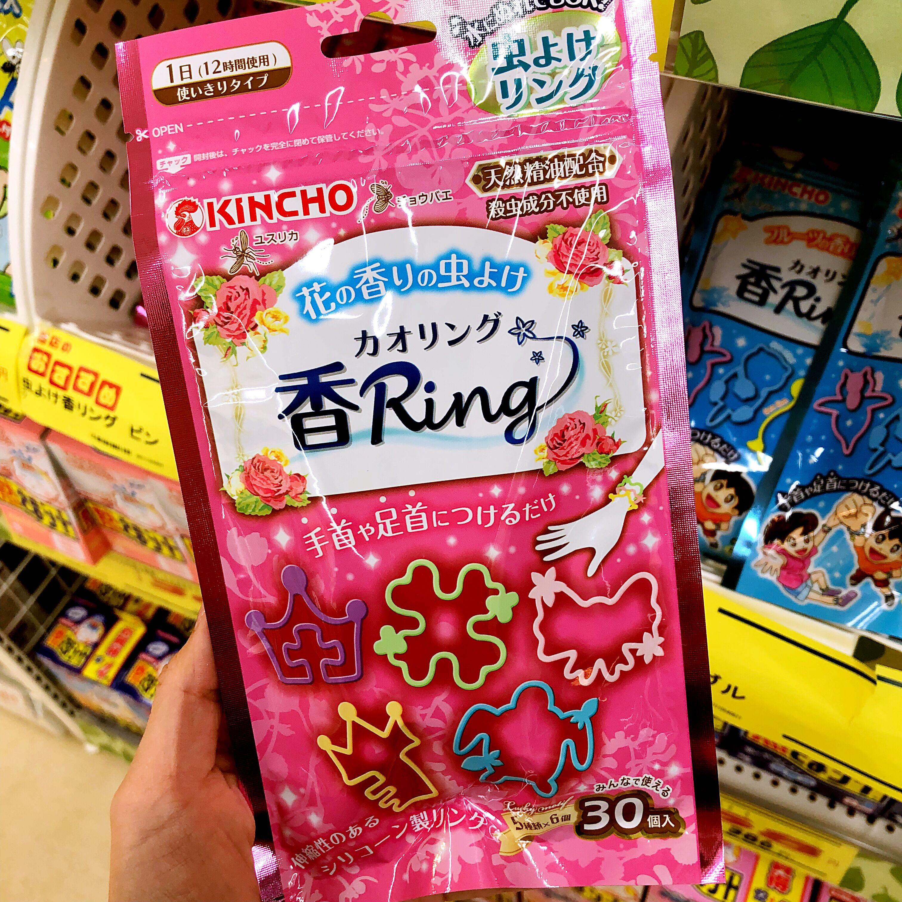 现货日本正品金鸟kincho儿童驱蚊手环宝宝防蚊扣驱蚊胶圈皮筋30只