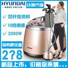 韩国现代双杆挂烫机家用手持蒸汽熨烫机挂式电熨斗烫衣服正品包邮