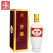 汾酒杏花村53度瓷瓶出口礼盒装500ml山西特产国产清香型白酒