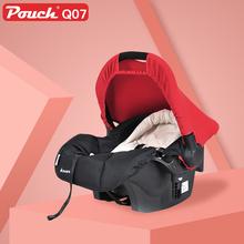 Pouch婴儿提篮新生儿汽车安全座椅婴幼儿车载睡篮摇篮3C认证Q07