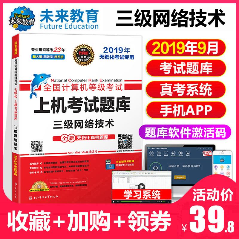 Компьютерное программное обеспечение Артикул 563800769077
