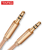 Tafik Car aux audio line car with 3.5mm male to male double headphone mobile phone cable car speaker audio headset universal Apple two double head audio output line pure copper