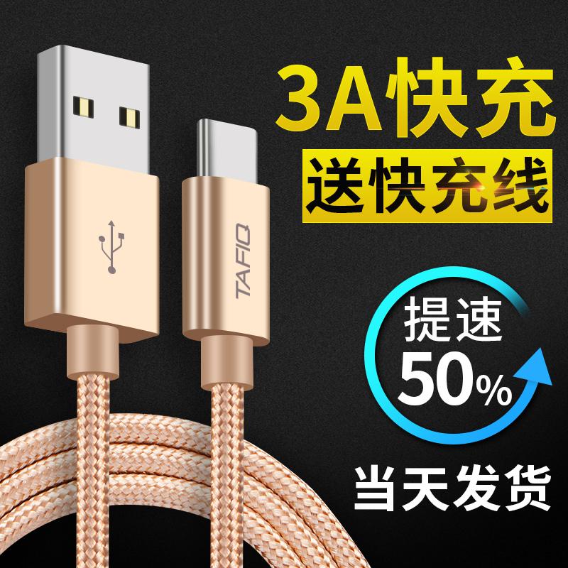 5s充电数据线