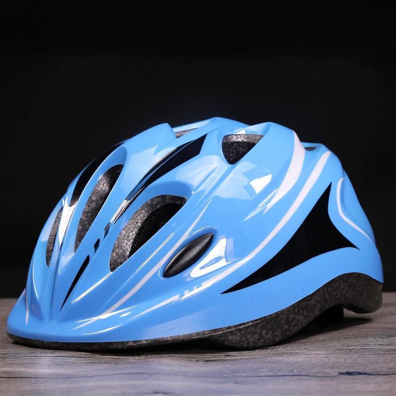 护具儿童头盔U轮滑滑板车头围可调