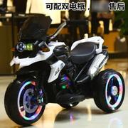 儿童电动摩托车小孩三轮车3-4-5-8岁大号宝宝遥控玩具车可坐人代