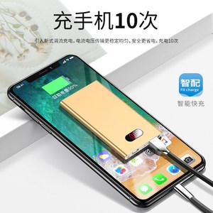 M20000超薄冲oppo华为MIUI蘋果vivo魅族手机通用大容量充电宝毫安聚合物正品移动电源原装快充迷你小巧7万能6