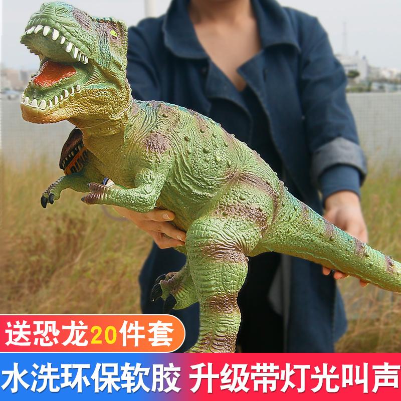 儿童恐龙玩具超大霸王龙软胶仿真动物世界3-6周岁塑胶蛋模型男孩2