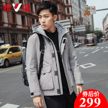Yalu 2019 Korean Winter Clothes New Anti-season Special Clearance Cap Thickened Warm Down Suit Men's Jacket
