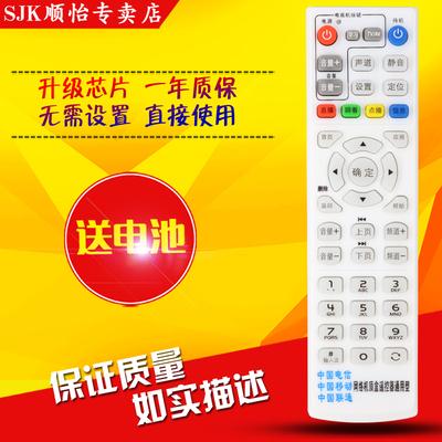 中国联通机顶盒