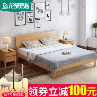 全实木床双人床1.8米现代简约卧室床铺1.5m橡木主卧成人北欧日式