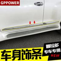 专用于10-18款普拉多车身饰条防撞条防擦亮条丰田霸道改装饰配件