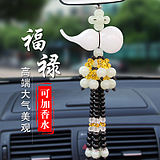 Car perfume pendant car accessories peace Fu hoist car ornaments ornaments pendant car car ornaments men