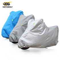 Motorcycle Clothes Rainproof Dustproof Four Seasons general increase thickening sunshade pedal electric car sunscreen hood battery