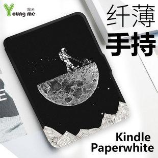 阳米 kindle保护套 paperwhite1/2/3套958/899壳KPW轻薄手持皮套