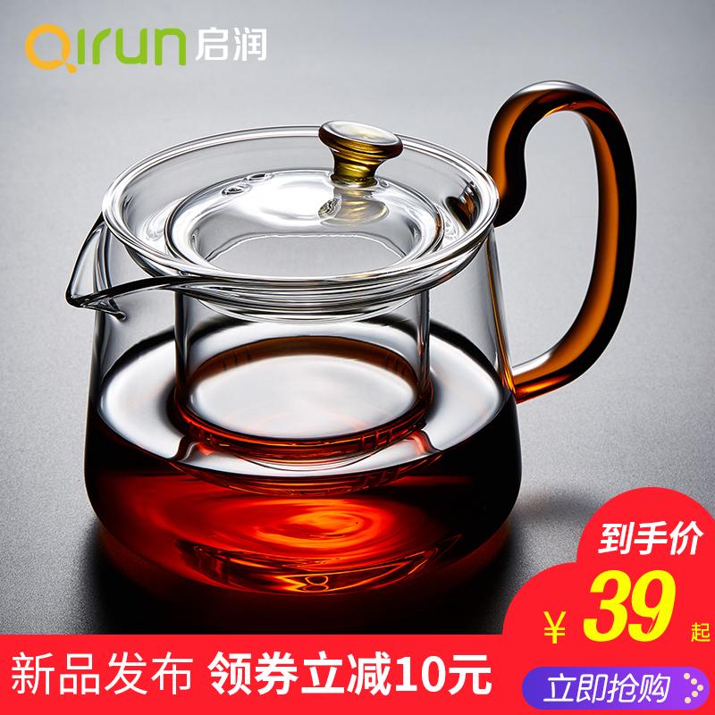 玻璃茶壶耐高温加热