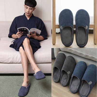 棉拖鞋男家用厚底冬季保暖居家防滑软底冬天加厚拖鞋冬男士室内