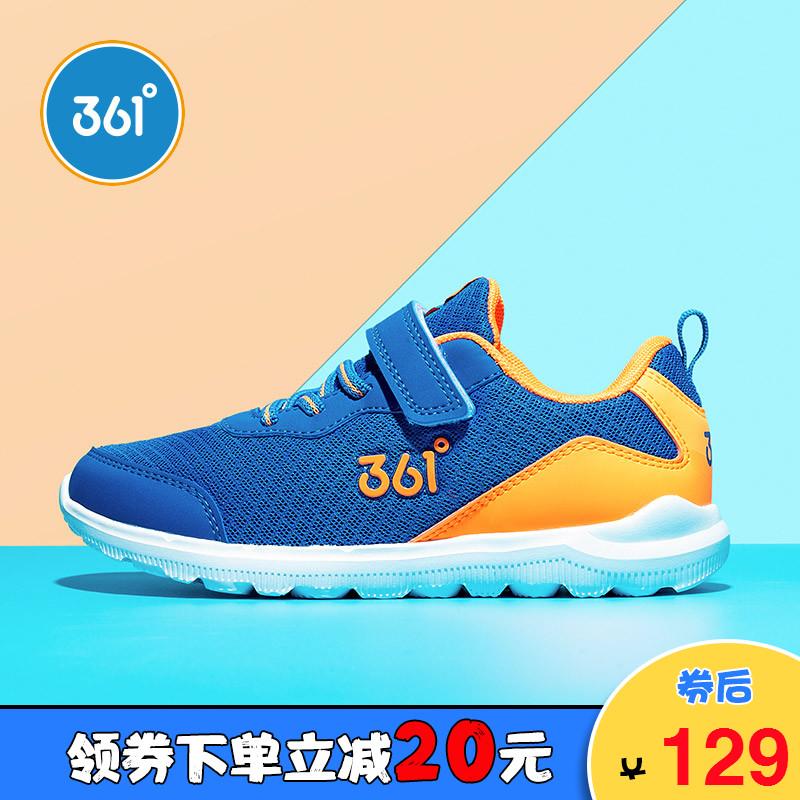 361童鞋男童儿童运动鞋男网面透气2018秋季新品跑步鞋中大童球鞋