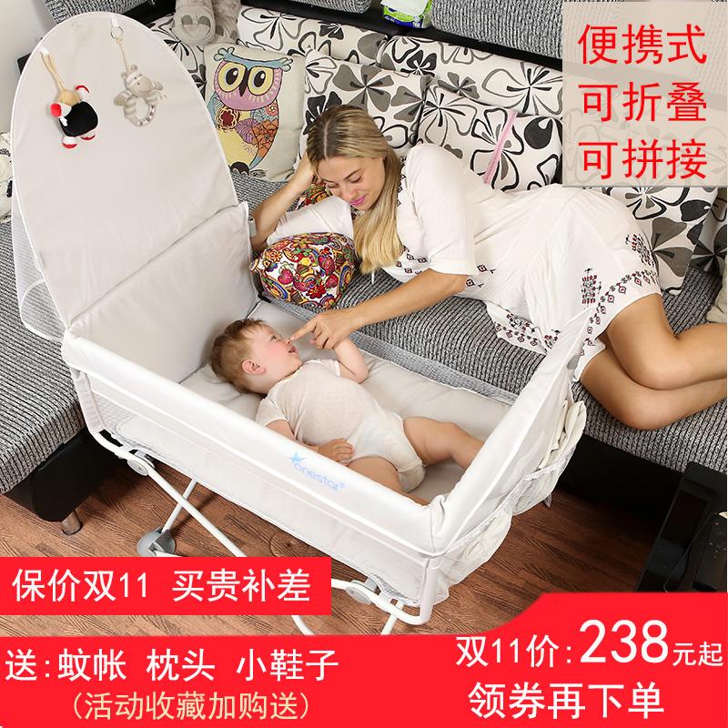 婴儿旅行床