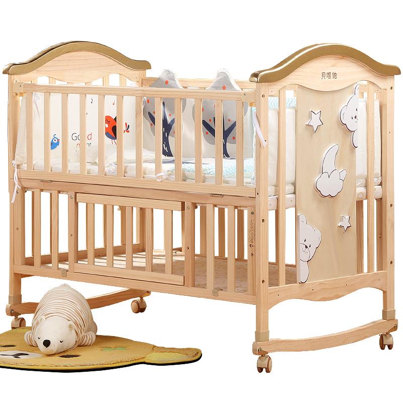 嬰兒床小型